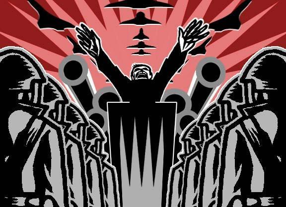 الديكتاتورية