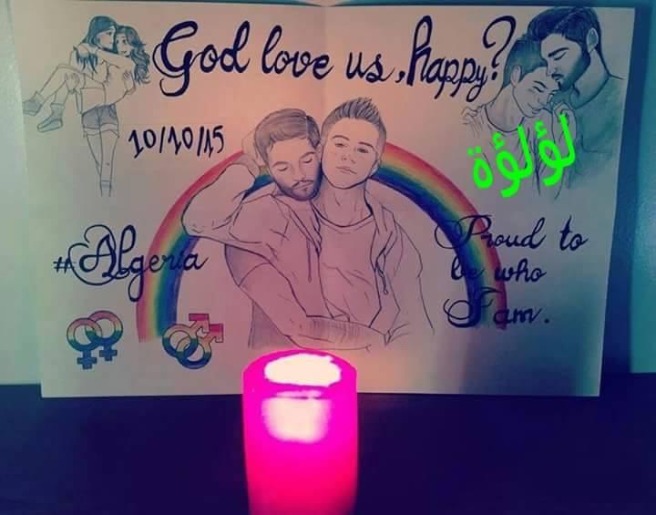 مجلة لؤلؤة و مناضليها يحتفلون بعيد المثليين الذي تعتبره الوان حكرا عليها
