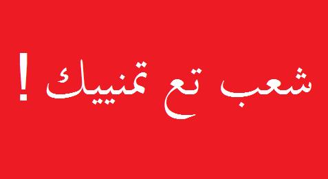 عبد العزيز بوتفليقة : أخبار، فيديوهات، تقارير وتحليلات - فرانس 24