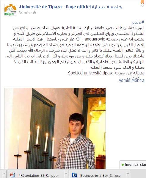 حملة تشويه ضد الطالب و الكاتب انور رحماني